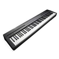 Yamaha P45 | Piano Digital Eléctrico de 88 Teclas